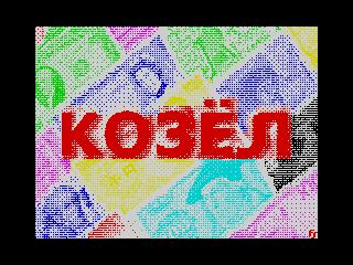 Kozel (Kozel)