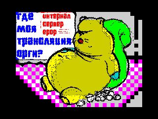 Sofka (SofaDay)