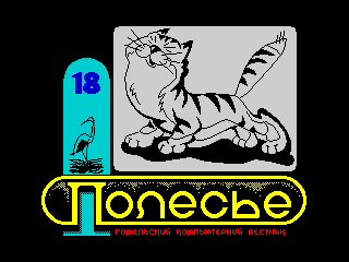polesse18 (polesse18)