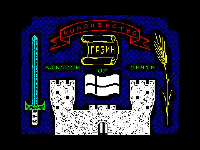 Kingdom of Grain