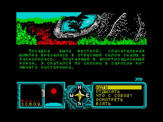 Star Inheritance: Black Cobra (In Game 1)