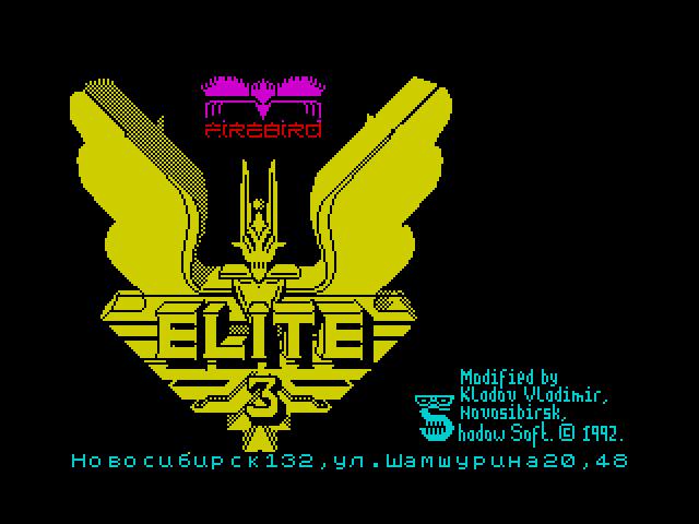Elite 3