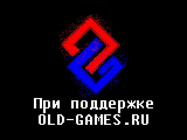 Old-Games.RU splash screen (from Old-Hard #80)