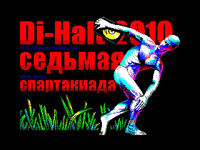 Spartak 7