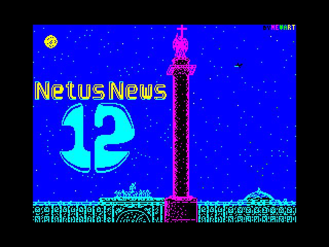 Netus News 12