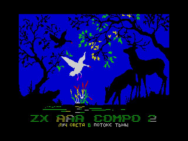 ZXAAA Compo 2 Invitro 2 zastavka