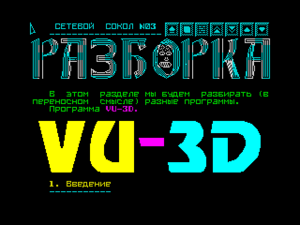 cc3_3