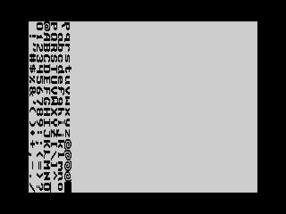 Side on font