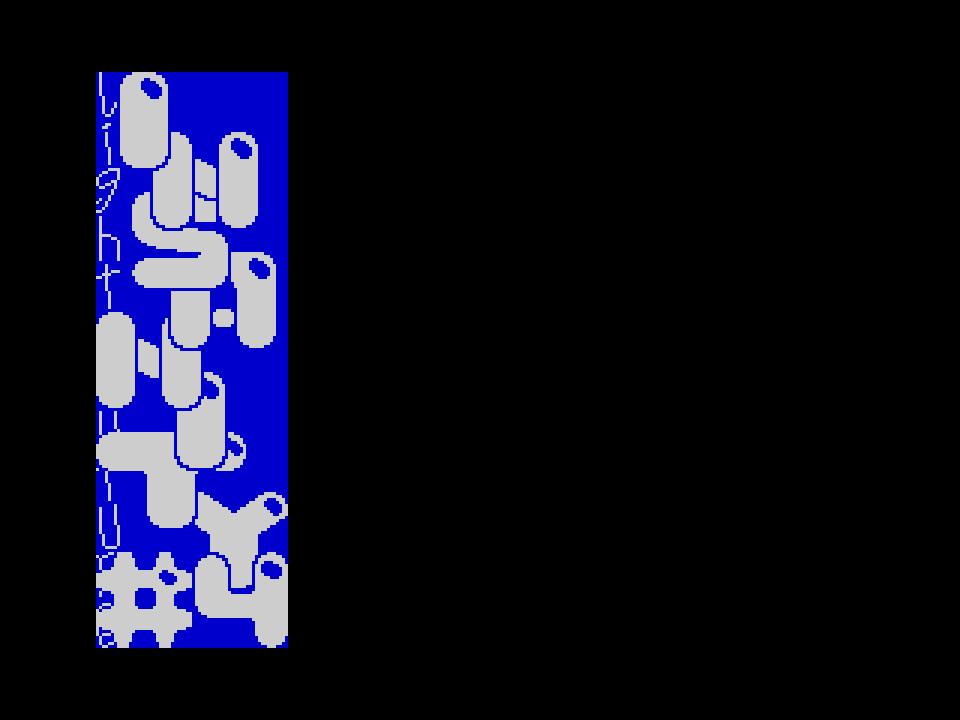 Insanity #4 Logo  (unreleased)