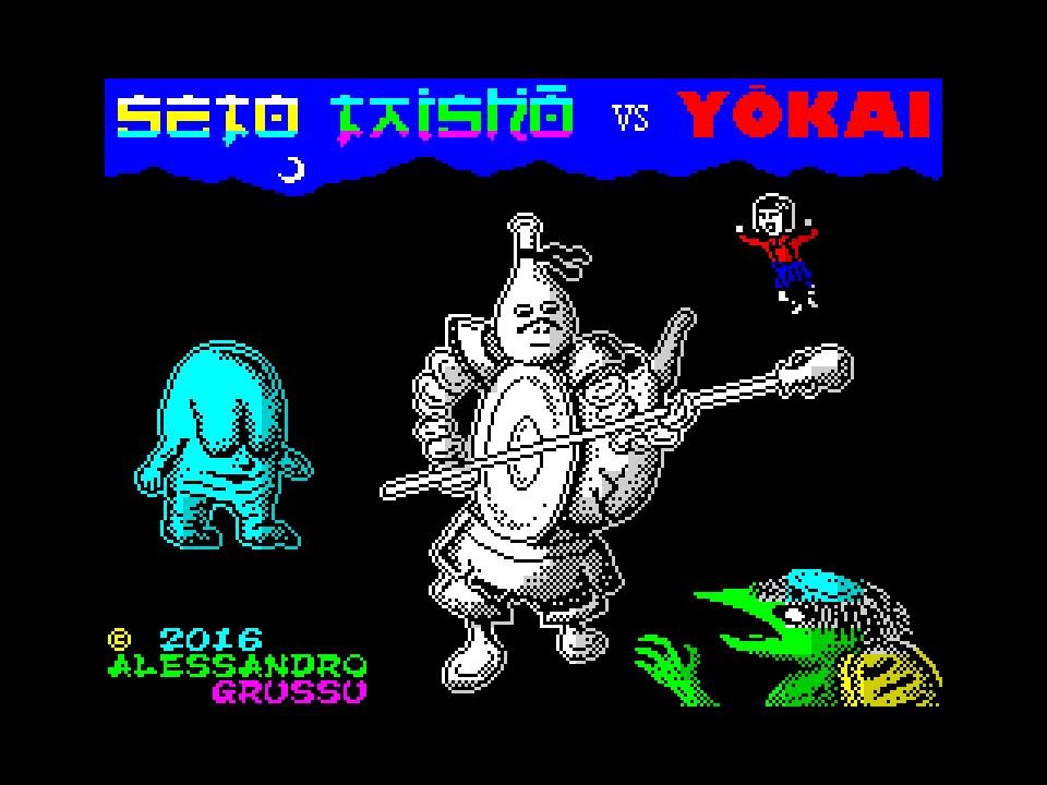 Seto Taisho Vs Yokai (Loading Screen)