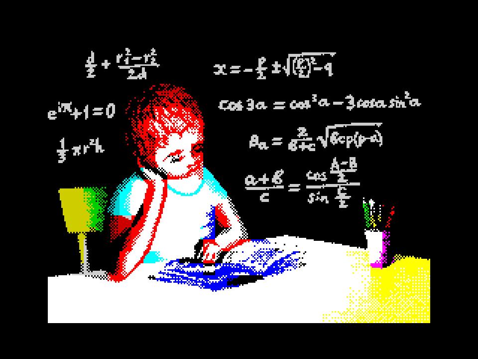 Ученик