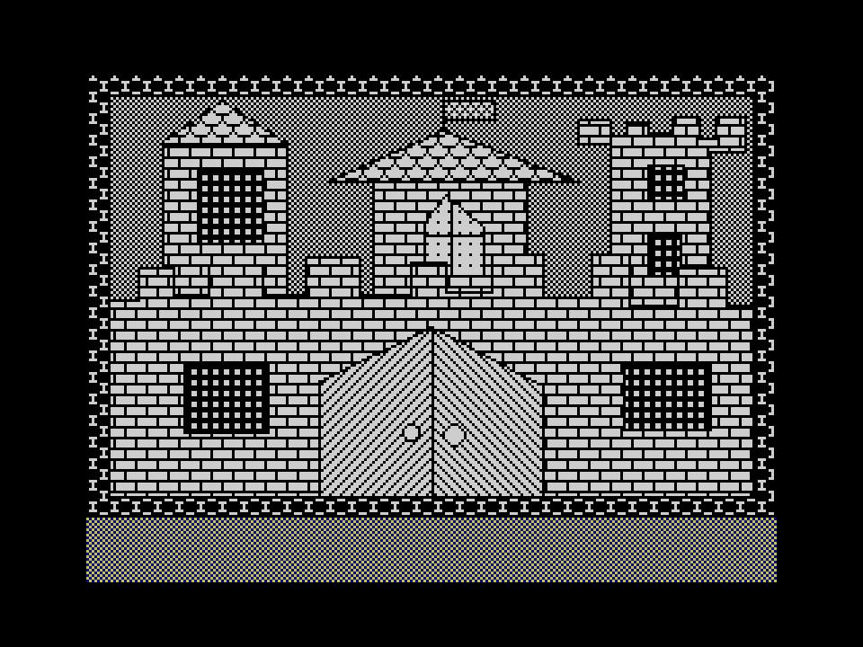 Castle (Yerz)