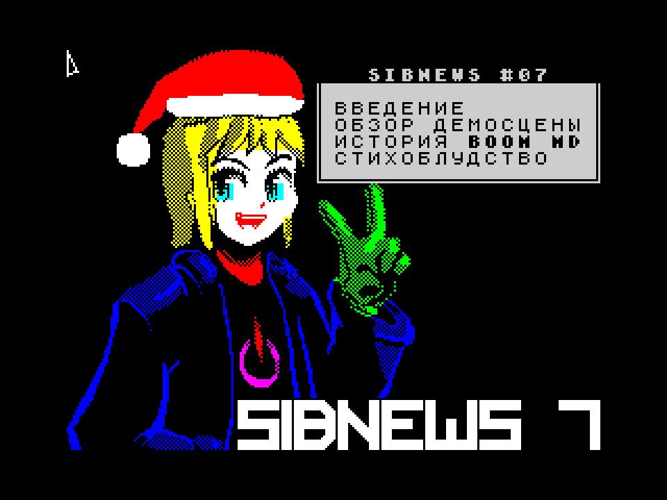 SibNews 7