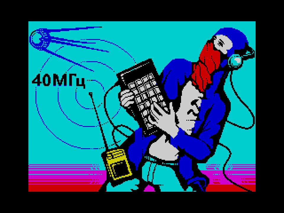 40 MHz