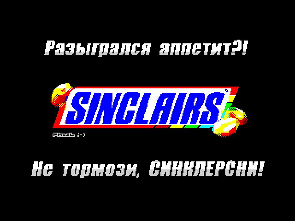 sinclars