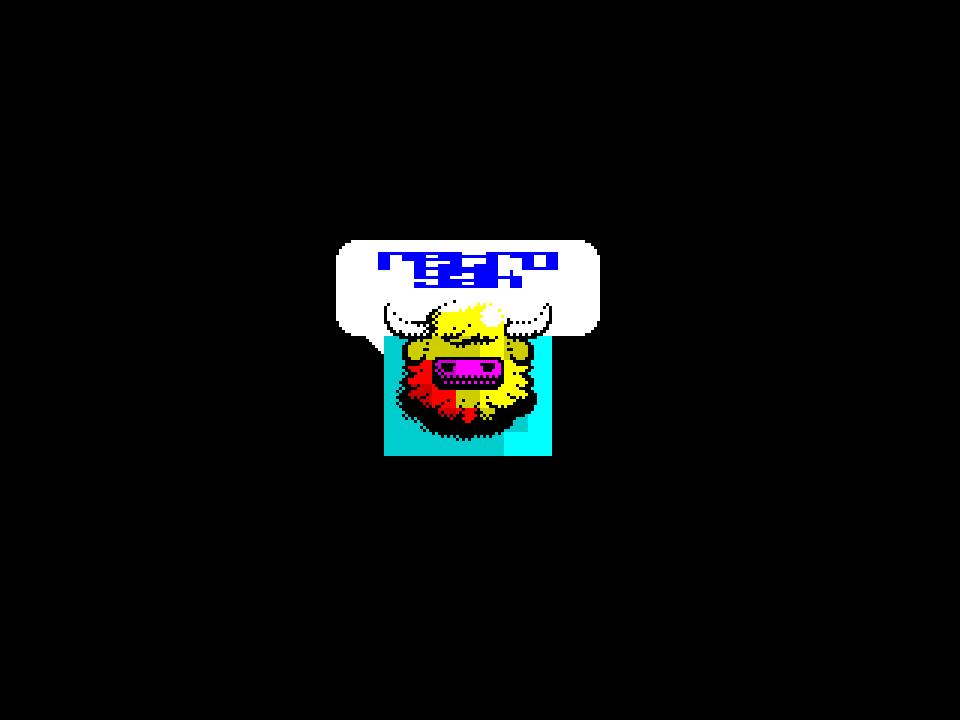 Retro Yak Logo