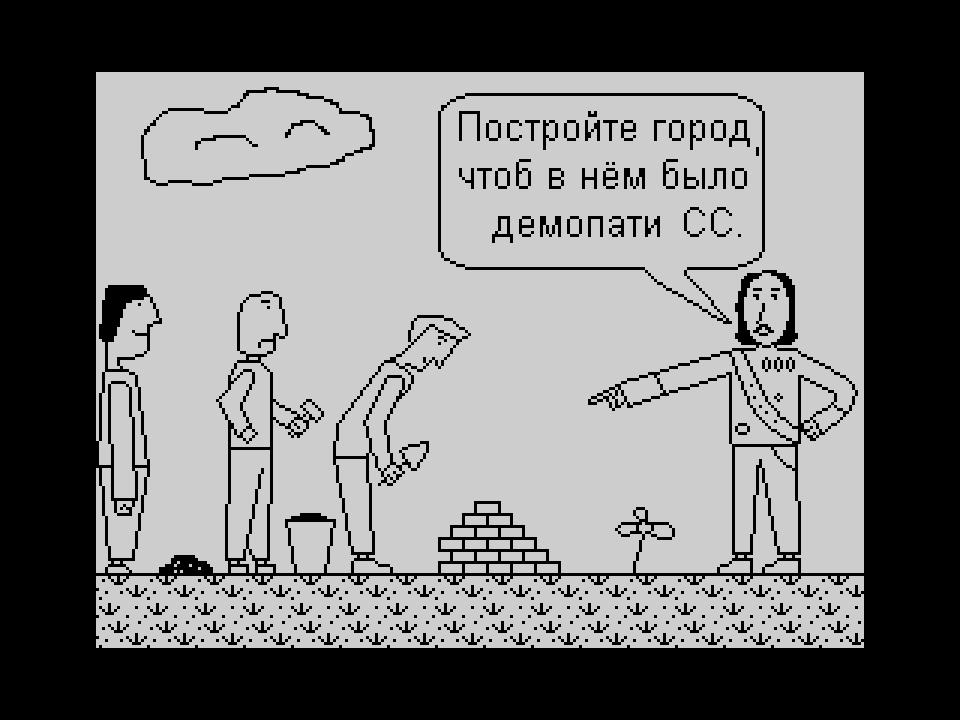 Императоръ Пётръ Первый