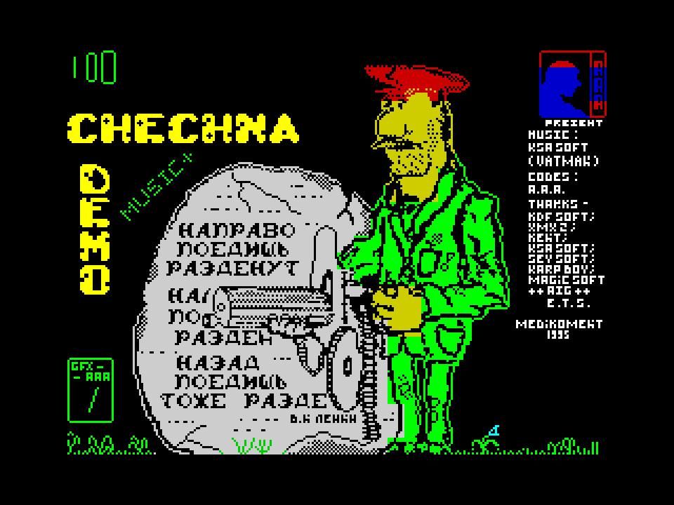 CHECHNA2_AAA GFX