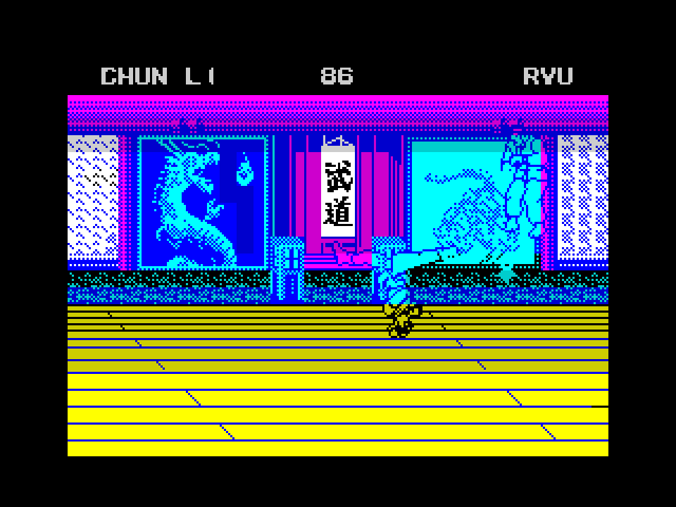 Street Fighter II mockup2