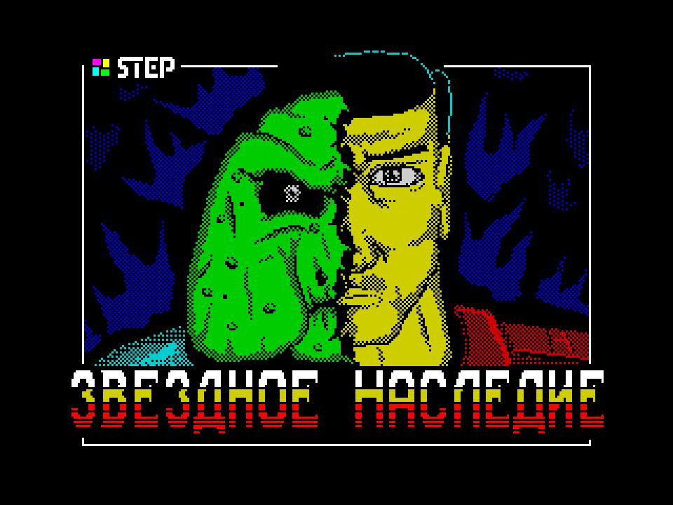 Star Inheritance: Black Cobra