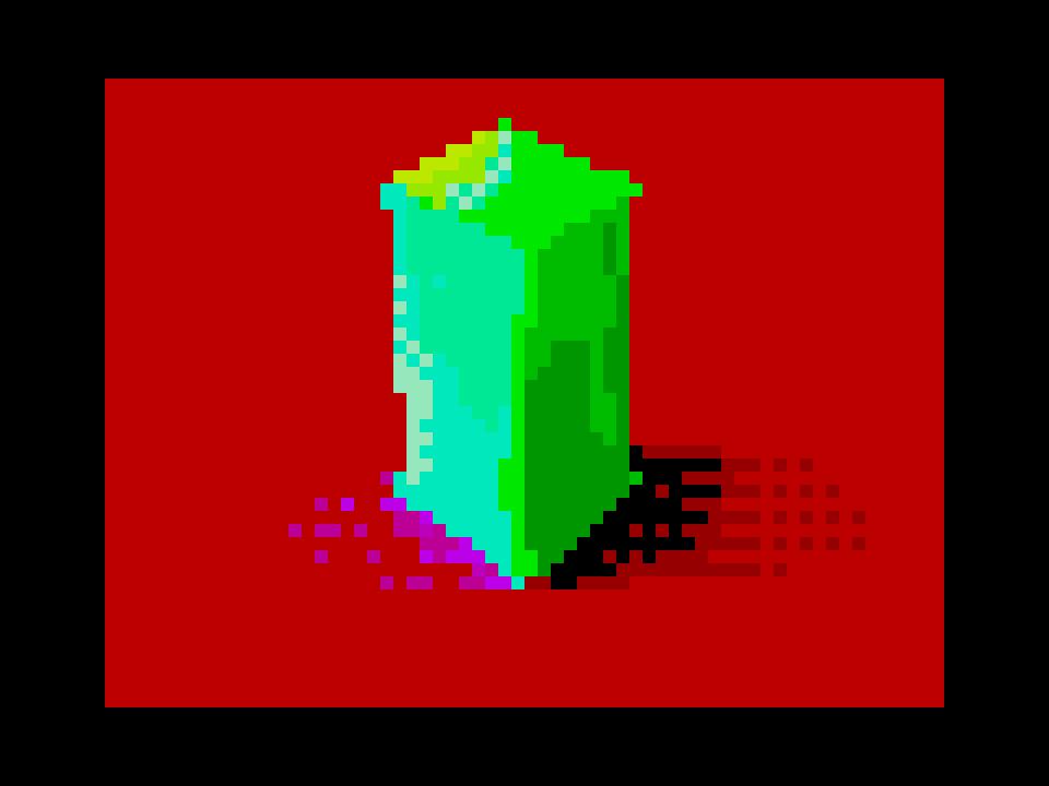 not a cube!