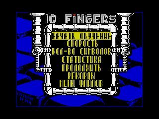 10 fingers 2 (10 fingers 2)