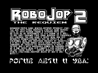 Robojop 2 01 (Robojop 2 01)
