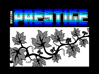 Russian Prestige 06 (Russian Prestige 06)