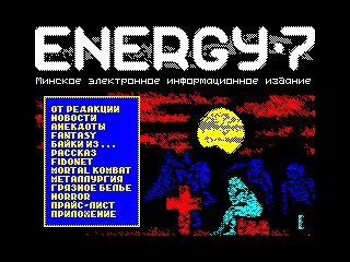 energy7 (energy7)