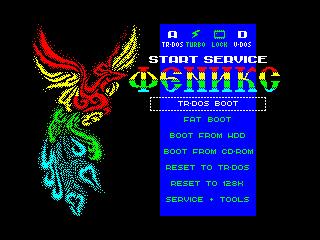 Phoenix Start Service (Phoenix Start Service)