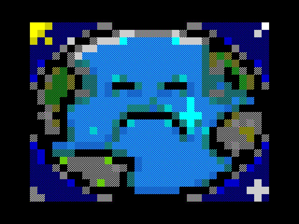 Планеты тоже плачут