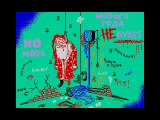 NoHappy (NoHappy)