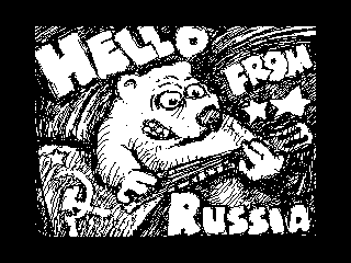 Hello from Russia (Hello from Russia)