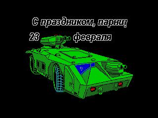 Armored car (Armored car)