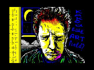Какой еще ArtField? (Какой еще ArtField?)