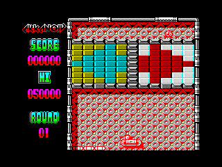 Arkanoid II (in-game) (Arkanoid II (in-game))