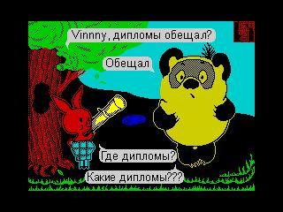 Vinnny (Vinnny)