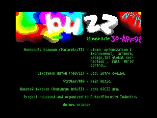 buzz14_3 (buzz14_3)