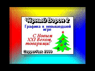 _CF2001 (_CF2001)