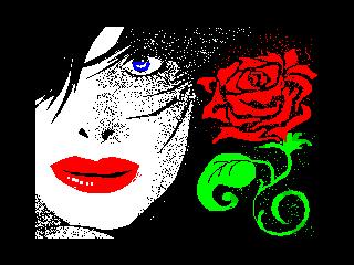 Роза  (Роза )
