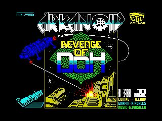 Arkanoid - Revenge of Doh (Arkanoid - Revenge of Doh)