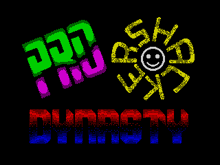PHD Logo #4 (PHD Logo #4)