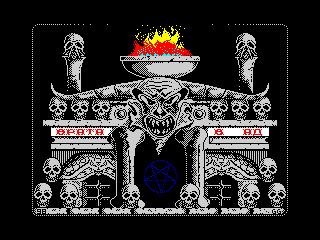 Врата в ад (Врата в ад)