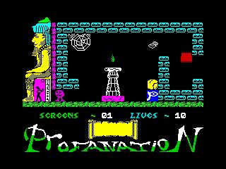 Abu Simbel (in-game) (Abu Simbel (in-game))