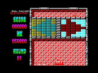 Arkanoid II (in-game) (Arkanoid II (in-game))