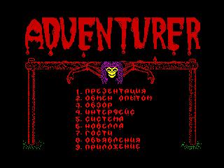 adventurer2 3 (adventurer2 3)