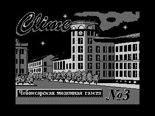 clime3 (clime3)