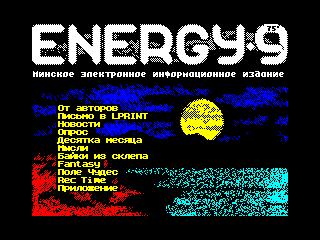energy9.75 (energy9.75)