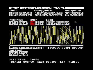 SoundMaster demo (SoundMaster demo)