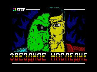 Star Inheritance: Black Cobra (Star Inheritance: Black Cobra)